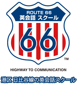 ROUTE66英会話スクール